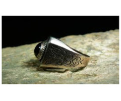 MOST POWERFUL MAGIC RING CALL ON +27630716312  - Image 2/3