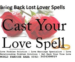 ex love back control ur ex by spritiual healer +923434300019 - Image 1/2