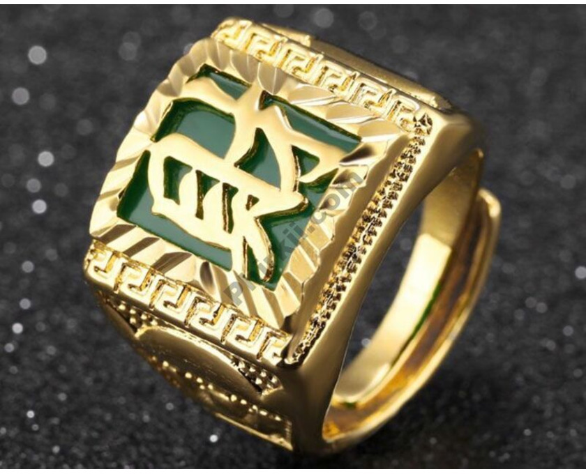 Powerful Magic Rings For Pastors-@@@+27786609814 in Botswana - 1/2