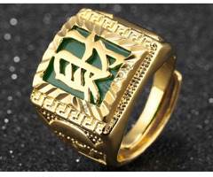 Powerful Magic Rings For Pastors-@@@+27786609814 in Botswana - Image 1/2