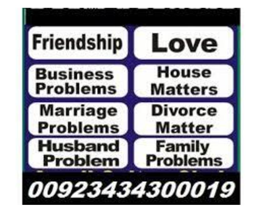 istikhara for love,ex love back +923434300019 - 1/2