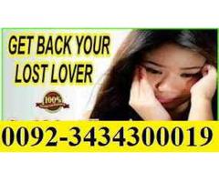 istikhara for love,ex love back +923434300019 - Image 2/2