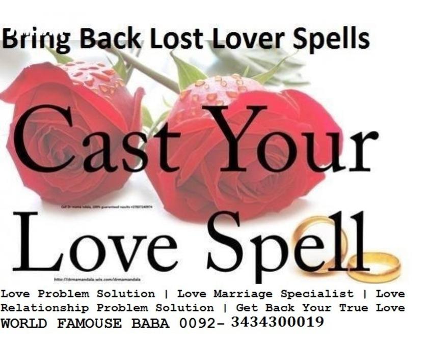 ex love back control ur ex by spritiual healer +923434300019 - 1/1